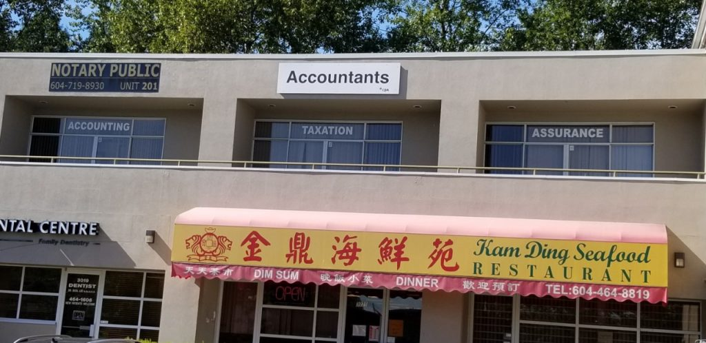 CNCPA Accounting Office.